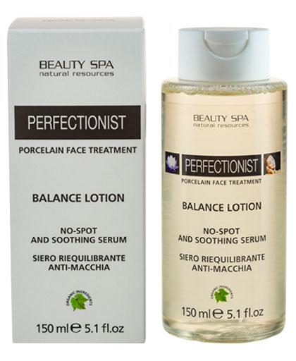 balance-lotion